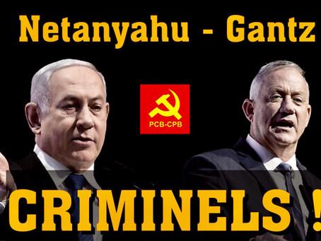Solidarité avec le peuple palestinien! Non aux projets impérialistes et colonialistes d'Israël !