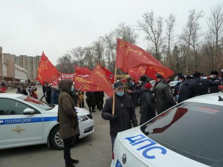 Solidarité avec le Parti communiste ouvrier de Russie / солидарность с Российской Коммунистической