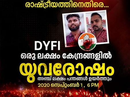 Solidarité avec nos camarades indiens du DYFI Kerala.
