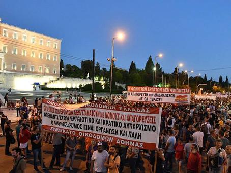 Le PCB-CPB exprime sa solidarité avec les manifestations populaires en cours en Grèce