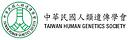 logo_THGS.PNG