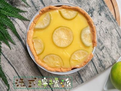 [手做] 不出門也能吃甜點 甜點材料超方便 「自己做」法式檸檬派