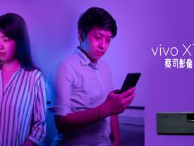 [實測] 講究的高品質4招人像攝影技巧大公開,人人都是社群攝影大師 vivo X70 Pro真如其見