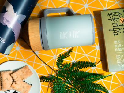[開箱] 許一個生活儀式感 質感生活 質感的IKUK艾可-陶瓷保溫杯