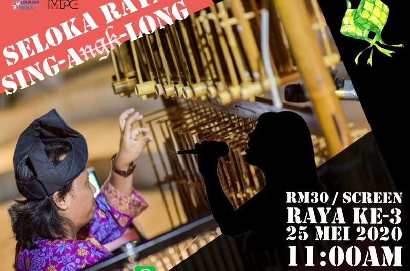 Seloka Raya Sing Angklong