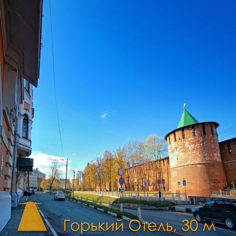 30 метров по ул. Пожарского