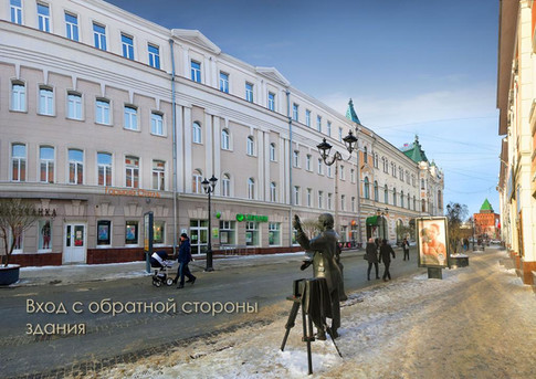 Вид с ул. Большая Покровская