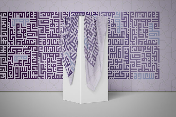 Purple Kufic - كوفي