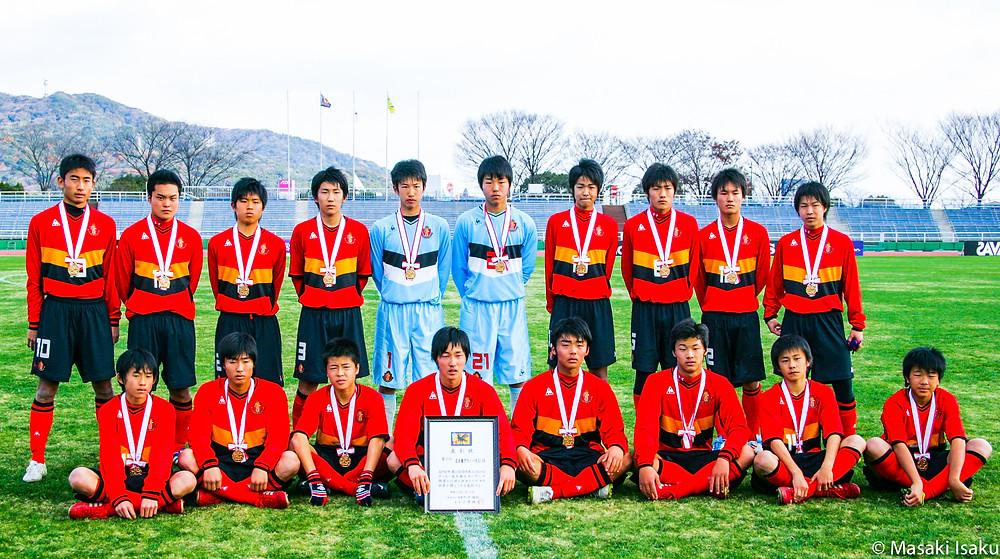 2011 高円宮杯(U-15) 3位表彰式