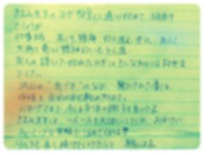 IMG_6259_edited.jpg