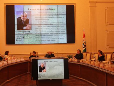 Презентация книги «Сибирячки. Женщины Сибири в историческом процессе»