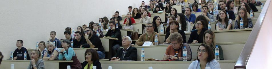 форум «Экологическое просвещение и геоин