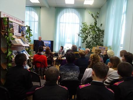 Новосибирская ГЭС провела вторую презентацию детских книг «Хочу все знать» и «Речка, речка, где твой