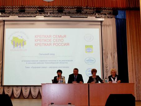 Крепкая, нравственно и физически здоровая сельская семья – это национальное достояние России, залог
