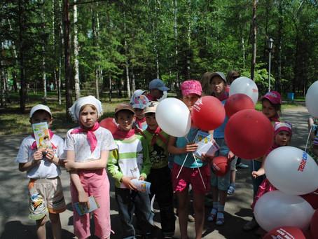 Областной детский фестиваль «Новосибирская область – 75. Взгляд из будущего»