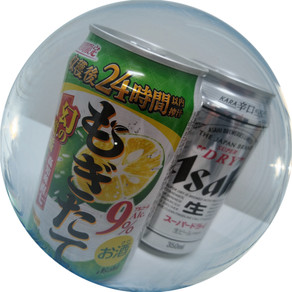 5Fアルコール自販機に新商品登場☆