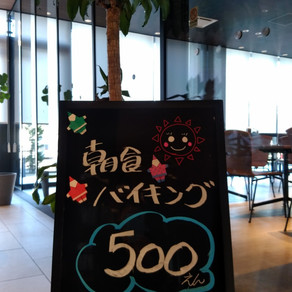 朝食バイキング500円🍞