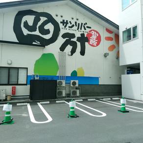 駐輪場の設置工事が始まります
