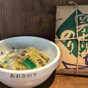 お客様が作る☆四万十川のりスープ