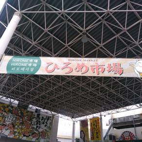 """高知の人気観光スポット""""ひろめ市場&はりまや橋"""""""