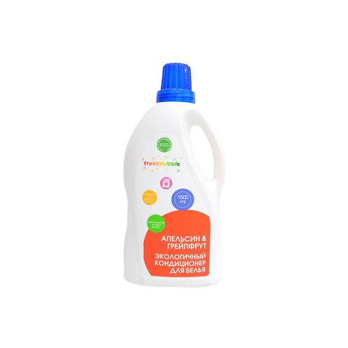 "Fresh Bubble Кондиционер для белья ""Апельсин и Грейпфрукт"""