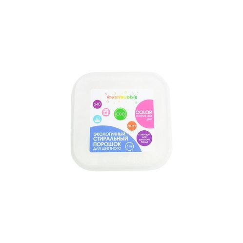 Порошок для стирки цветного белья Fresh Bubble