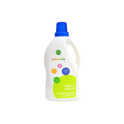 """Fresh Bubble Кондиционер для белья """"Мята Лимон"""""""