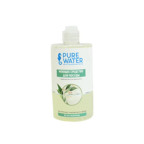 Pure Water средство для мытья посуды