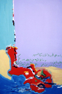 oil story from 1001 nights 18x24in