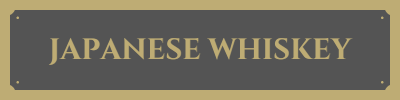 Japanese Whiskey Banner.png