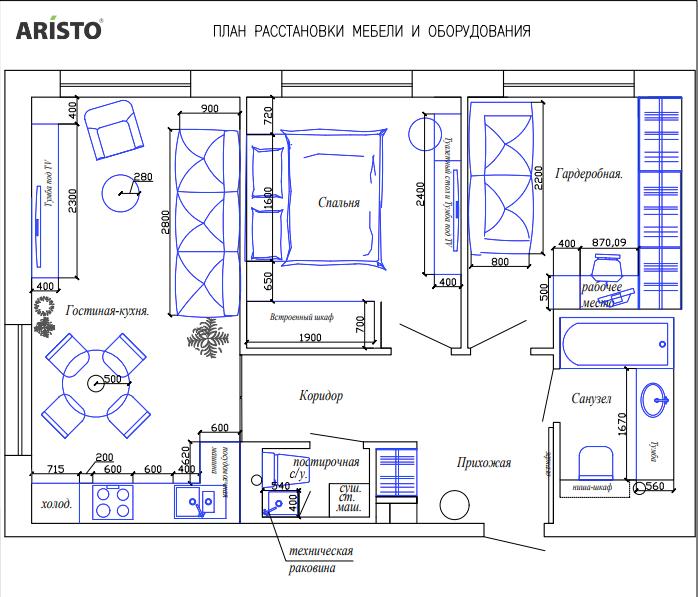 Дизайн-студия ARISTO: Планировка квартиры 52 кв.м