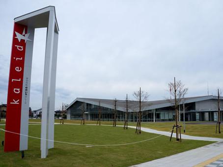 野々市市に新しい図書館「カレード」誕生