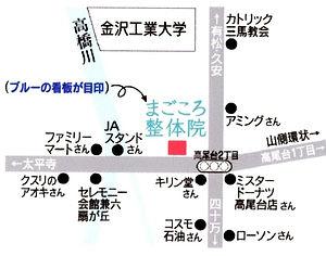 まごころ整体院の地図