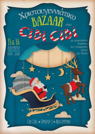 Cibi Cibi Christmas Bazaar