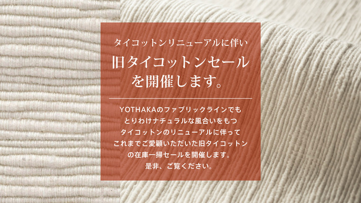 YOTHAKA_TOP_thai.jpg