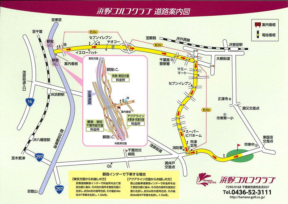 hamano_map.jpg