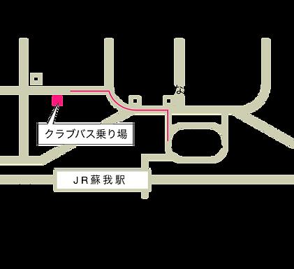 電車からアクセス02.png