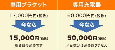 価格02.png
