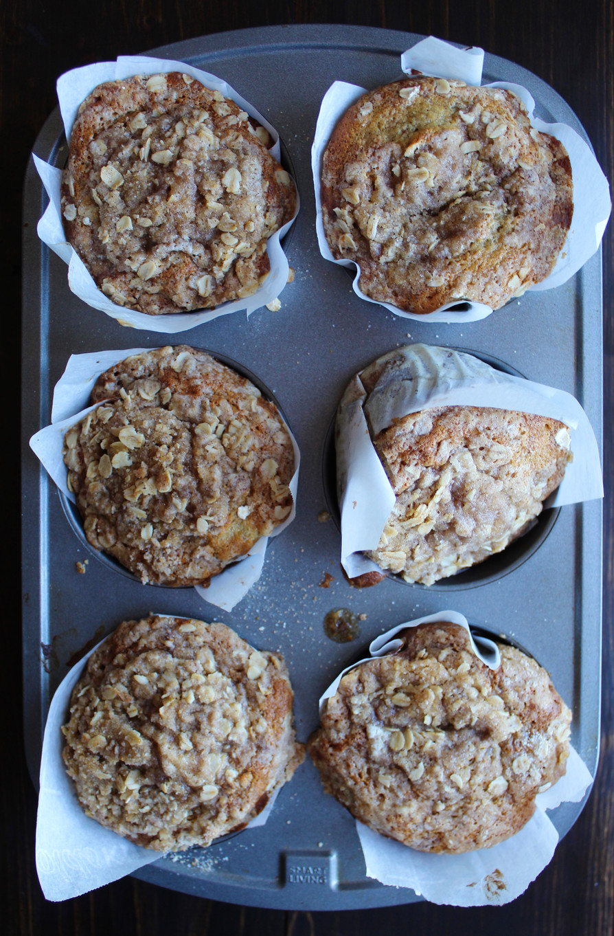 Banana Oat Coffee Cake Muffins