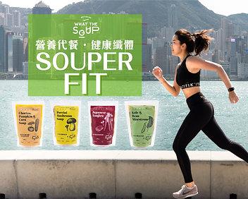 Souper FIT Program 7days