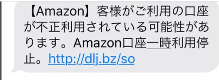 詐欺アプリ情報!ご注意下さい!