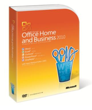 Microsoft Office2010画像