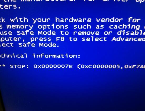 Windows10不具合画像