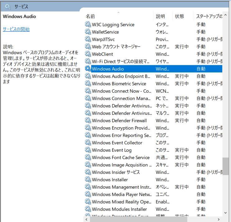 windowssystem画像