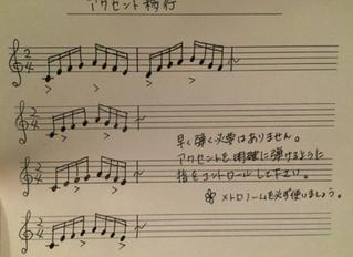 ピアノ演奏における効率的なハノンの練習方法とその効果