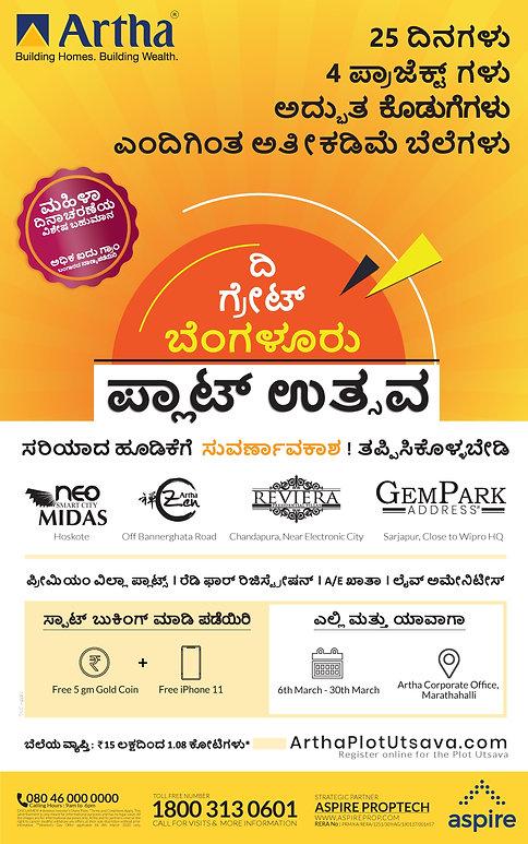 Artha Plot Utsava Ad_Kannada (1)-page-00