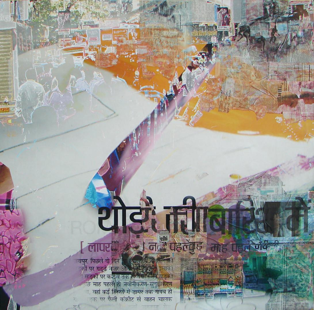 Mumbai vision #2