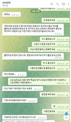안전한바카라사이트_카지노먹튀검증_온라인카지노
