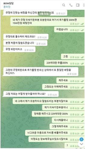 바카라사이트_보우카지노먹튀_온라인바카라