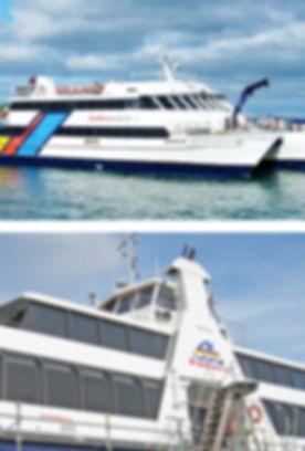 Fullers Ferries Fleet